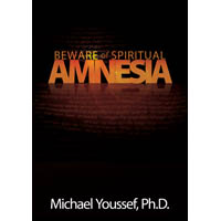 Beware of Spiritual Amnesia (CD)